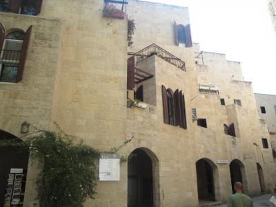 Architecture moderne vieille ville jerusalem
