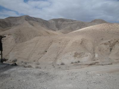 Desert du Neguev