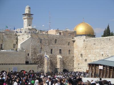 Mur des Lamentations et Mosquee d'Omar