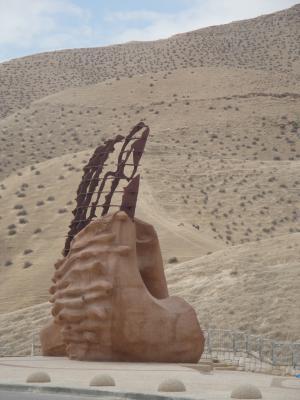 Sculpture dans le Neguev
