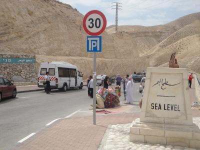 Touristes au niveau de la mer (Israel)